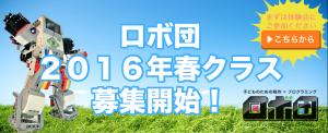 スクリーンショット-2016-01-05-21.32.45-300x122